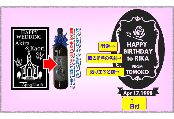 bottle_image
