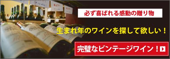 wine_bnr